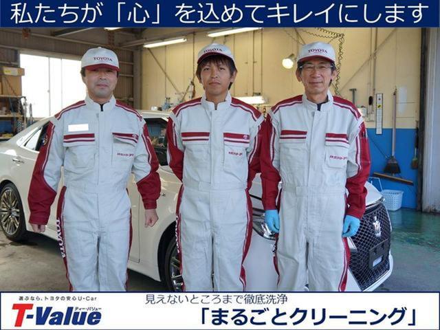 「トヨタ」「アクア」「コンパクトカー」「神奈川県」の中古車33
