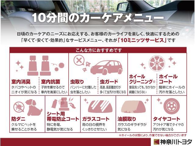 「トヨタ」「アクア」「コンパクトカー」「神奈川県」の中古車40