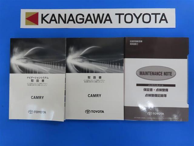 「トヨタ」「カムリ」「セダン」「神奈川県」の中古車18