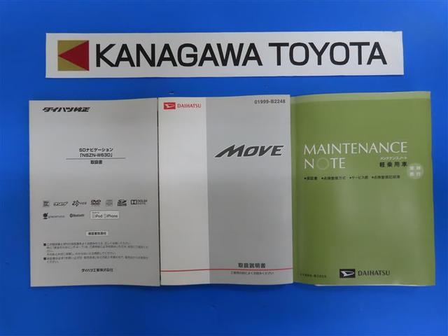 「ダイハツ」「ムーヴ」「コンパクトカー」「神奈川県」の中古車19