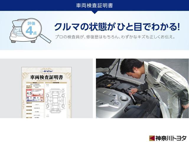 「ダイハツ」「ムーヴ」「コンパクトカー」「神奈川県」の中古車35