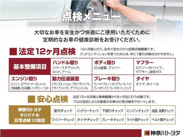 「ダイハツ」「ムーヴ」「コンパクトカー」「神奈川県」の中古車40