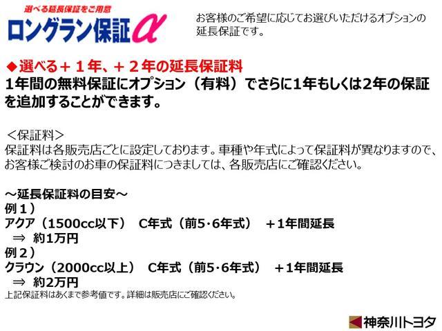 「トヨタ」「アクア」「コンパクトカー」「神奈川県」の中古車37