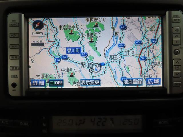 「トヨタ」「マークX」「セダン」「神奈川県」の中古車5