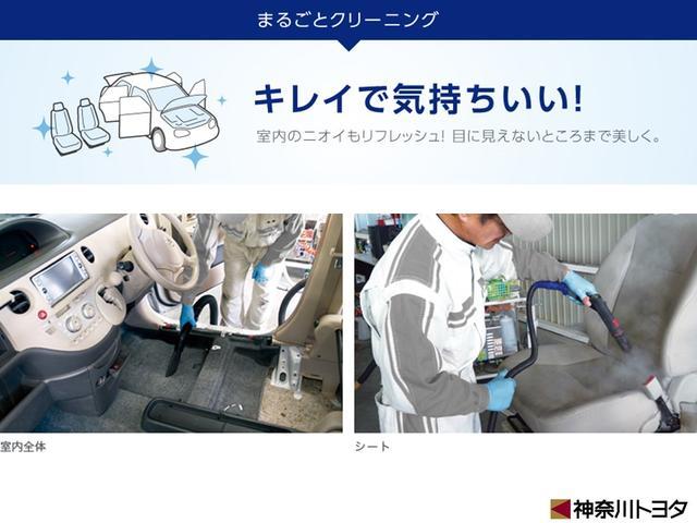 「トヨタ」「マークX」「セダン」「神奈川県」の中古車23