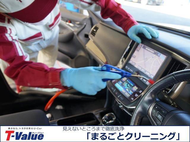 「トヨタ」「マークX」「セダン」「神奈川県」の中古車25