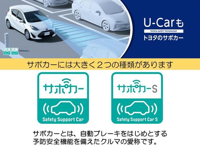 【サポカー対象車】「セーフティ・サポートカー」は、高齢運転者を含めたすべてのドライバーによる交通事故の発生防止・被害軽減対策の一環として、国が推奨する新しい自動車安全コンセプトです。