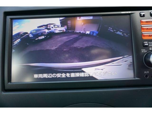 日産 ノート X 禁煙 iストップ 純正ナビ バックカメラ ワンセグTV