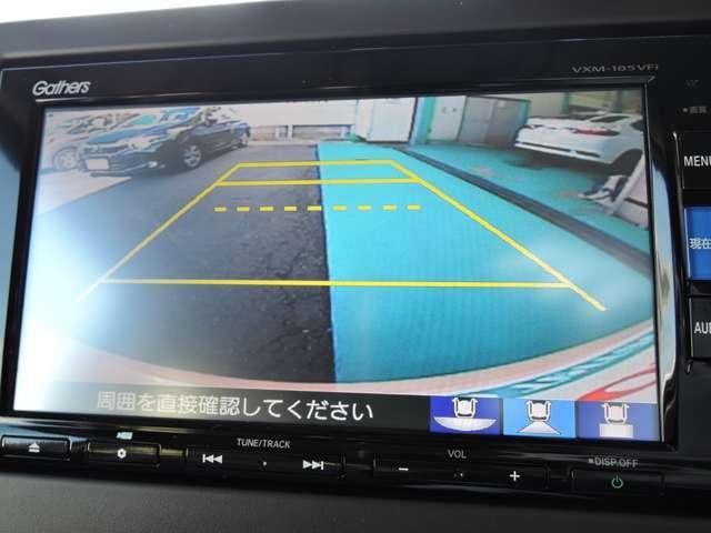 G・EXホンダセンシング メモリーナビ リアカメラ ETC VS(3枚目)