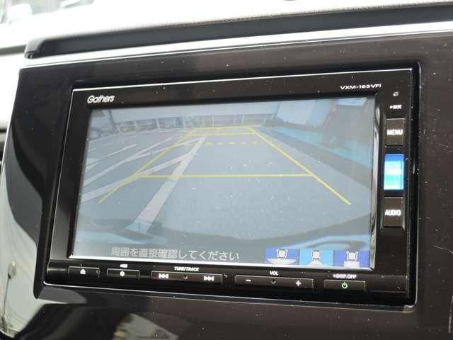 1.5 G 助手席リフトアップシート車 メモリーナビ リアカ(3枚目)