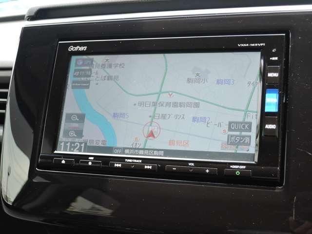 1.5 G 助手席リフトアップシート車 メモリーナビ リアカ(4枚目)