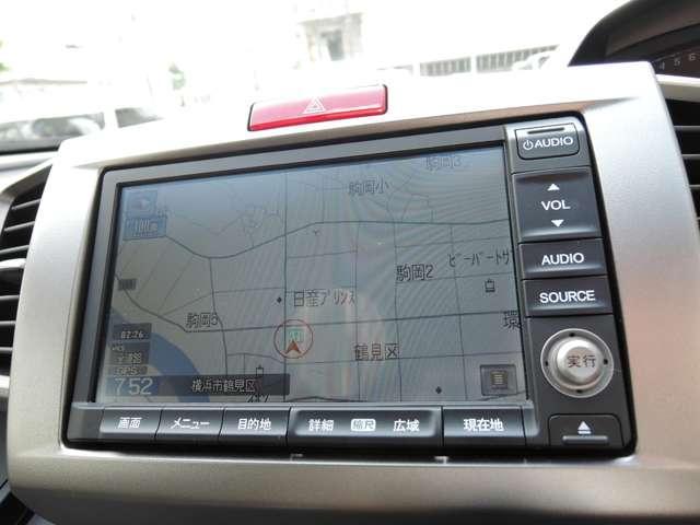 「ホンダ」「フリードスパイクハイブリッド」「ミニバン・ワンボックス」「神奈川県」の中古車3