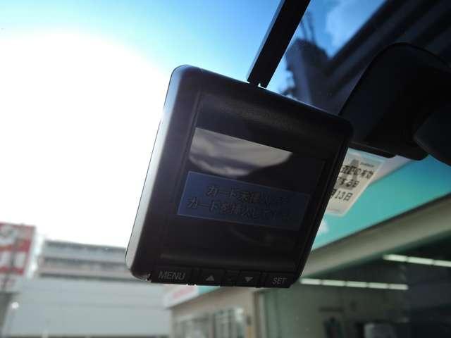 「ホンダ」「フリードスパイクハイブリッド」「ミニバン・ワンボックス」「神奈川県」の中古車17