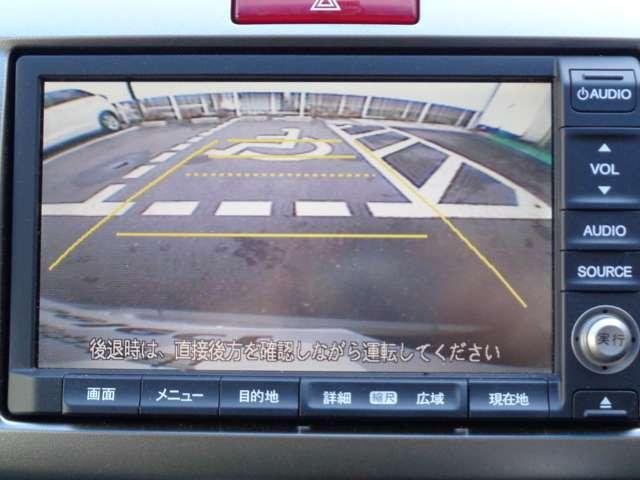 ジャストセレクション 純正HDDナビ リアカメラ ETC(4枚目)