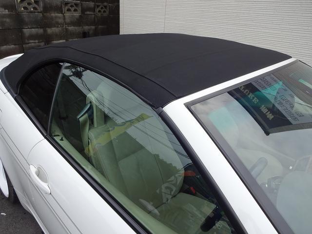 BMW BMW 645Ciカブリオレ アルピナ20インチ エアロ ローダウン