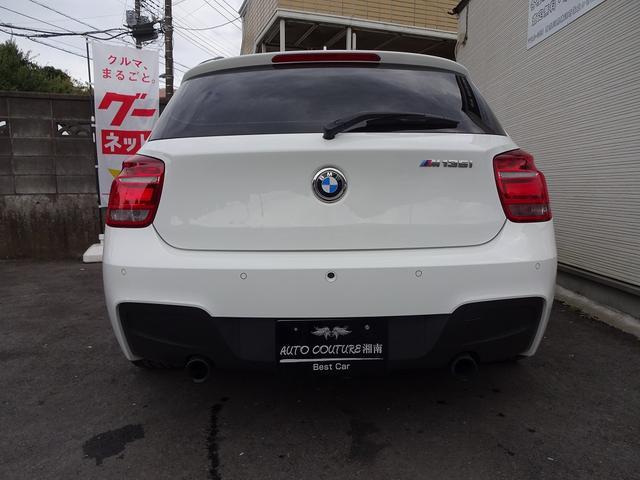 BMW BMW M135i HDDナビ Bカメラ 黒革 コンフォートアクセス