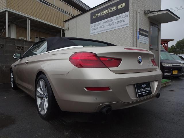 「BMW」「BMW」「オープンカー」「神奈川県」の中古車6