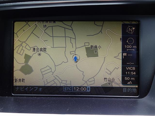「アウディ」「アウディ Q5」「SUV・クロカン」「神奈川県」の中古車24