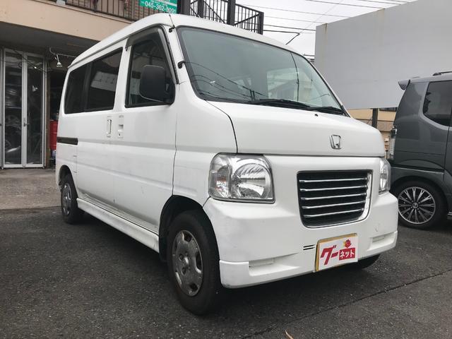 「ホンダ」「バモスホビオプロ」「軽自動車」「神奈川県」の中古車2