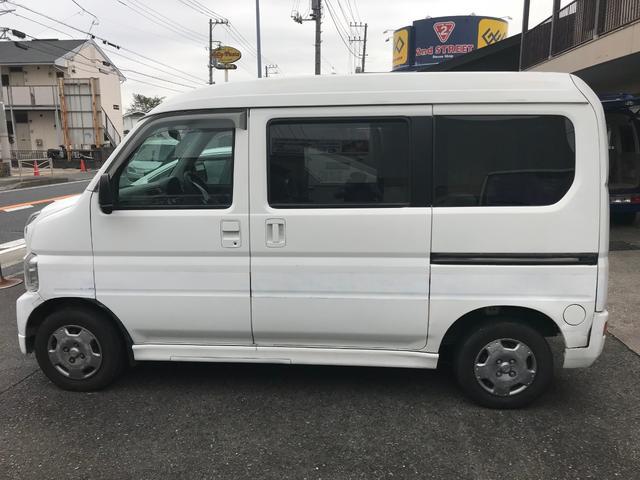 「ホンダ」「バモスホビオプロ」「軽自動車」「神奈川県」の中古車8