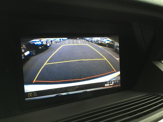 メルセデス・ベンツ M・ベンツ S500ロング ナビ 黒革 ガラスサンルーフ ETC