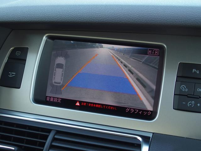 「アウディ」「アウディ Q7」「SUV・クロカン」「神奈川県」の中古車9
