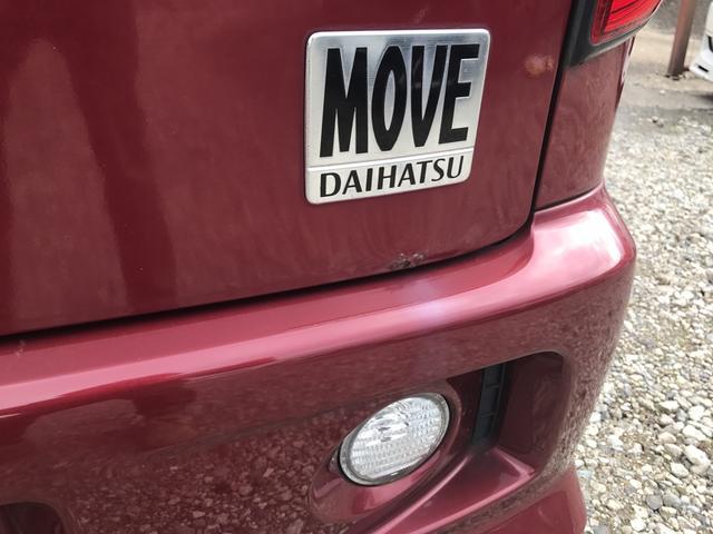 ダイハツ ムーヴ CL 4WD 内外装クリーニング