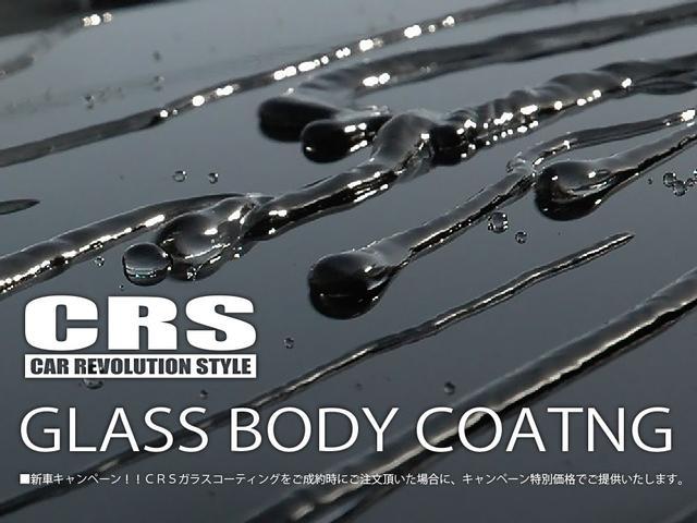 ■新車キャンペーン!!CRSガラスコーティングをご成約時にご注文頂いた場合はキャンペーン価格でご提供☆www.crs9000.com☆045-532-9000