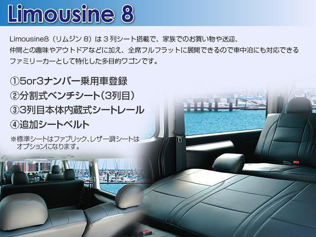 S-GL DPII 8人3列シート乗用 アルミ(5枚目)