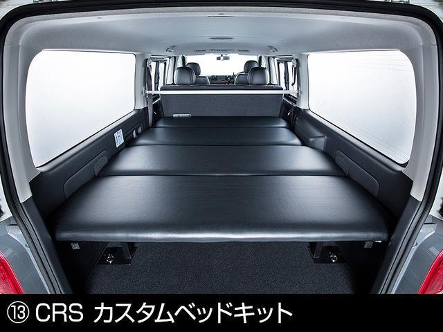 スーパーGL ダークプライムII S-GL 6型DPII 2ピースアルミ オーバーフェンダー カメラ ベッド エアロ セーフティセンス(12枚目)