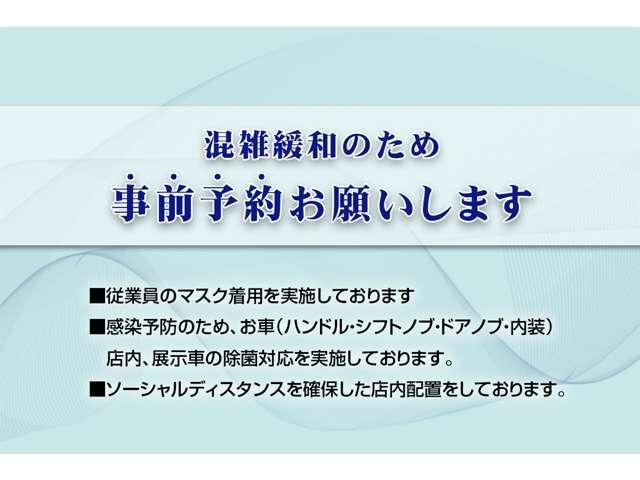 「トヨタ」「ハイエース」「その他」「神奈川県」の中古車3