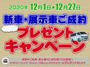 スーパーGL ダークプライムII CRSスタイルPKG ディーゼル4WD 2ピースESSEX16アルミホイールカスタム オーバーフェンダー オールテレーンタイヤ(4枚目)
