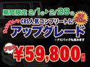 スーパーGL ダークプライムII スタイルPKG 2ピースホイール(4枚目)