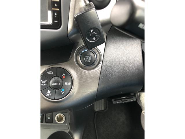スタイル Bluetooth・地デジ・DVD対応ナビ/スマートキー/プッシュスタート/アルミ/(19枚目)