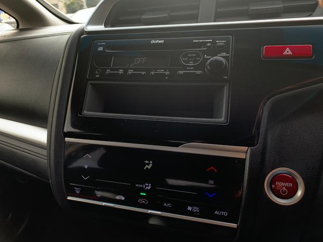 Fパッケージ 1オーナー車両/スマートキー/LEDドアミラーウインカー/LEDテールランプ/プラズマクラスターエアコン/ETC/ドライブレコーダー(22枚目)