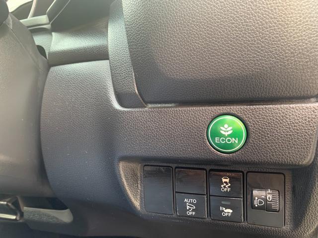 Fパッケージ 1オーナー車両/スマートキー/LEDドアミラーウインカー/LEDテールランプ/プラズマクラスターエアコン/ETC/ドライブレコーダー(24枚目)