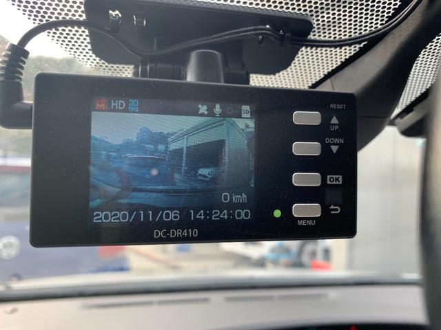 G 後期モデル/LEDヘッドライト/ETC/パワーシート/プッシュスタート/クルーズコントロール/フルセグTV/バックカメラ/Bluetooth/ETC/ドライブレコーダー(28枚目)