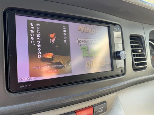 カスタムターボRS 純正アルミ/HID/キーレス/純正HDDナビ/フルセグTV/DVD再生/Bluetooth/(32枚目)