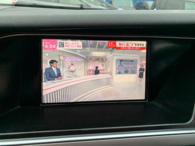 2.0TFSI 純正ナビ/フルセグTV/DVD/BLUETOOTH/HIDヘッドライト/社外アルミ/スマートキー/19インチアルミ/バックカメラ(48枚目)