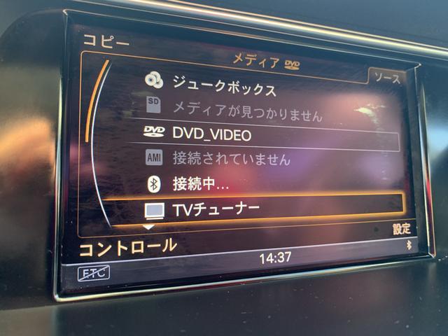 2.0TFSI 純正ナビ/フルセグTV/DVD/BLUETOOTH/HIDヘッドライト/社外アルミ/スマートキー/19インチアルミ/バックカメラ(49枚目)