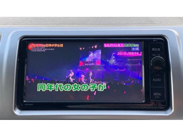 スマートキー/プッシュスタート/純正ナビ/バックカメラ/ビルトインETC(22枚目)
