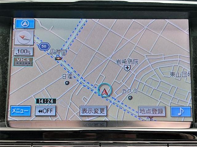 XJ ラグジュアリー 黒革 サンルーフ HDDナビ・DTV(12枚目)