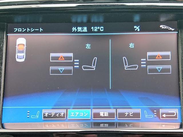 XJ ラグジュアリー 黒革 サンルーフ HDDナビ・DTV(15枚目)
