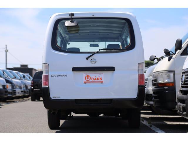 日産 キャラバン ロングDX 軽油ターボ 切替式4WD NOx適合 4ドア