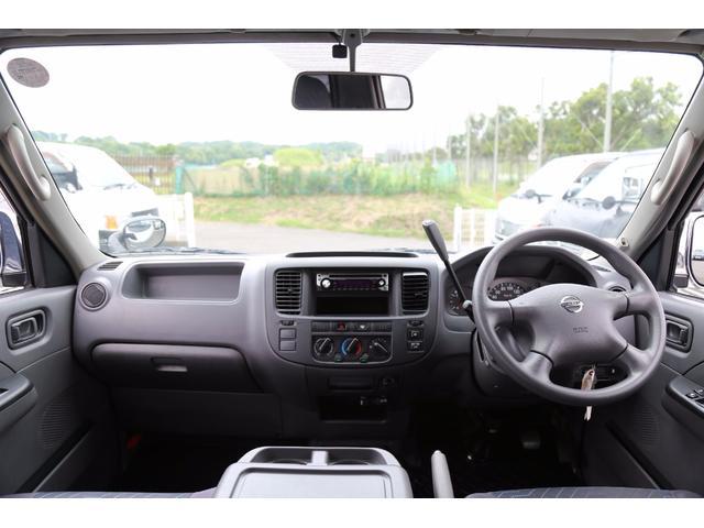 日産 キャラバン ロングDX 切替式4WD 軽油ターボ NOx適合 5ドア低床