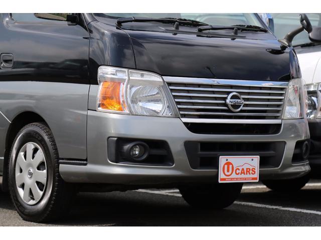 日産 キャラバン ロングGX 軽油ターボ Wエアコン NOx適合 純正キーレス