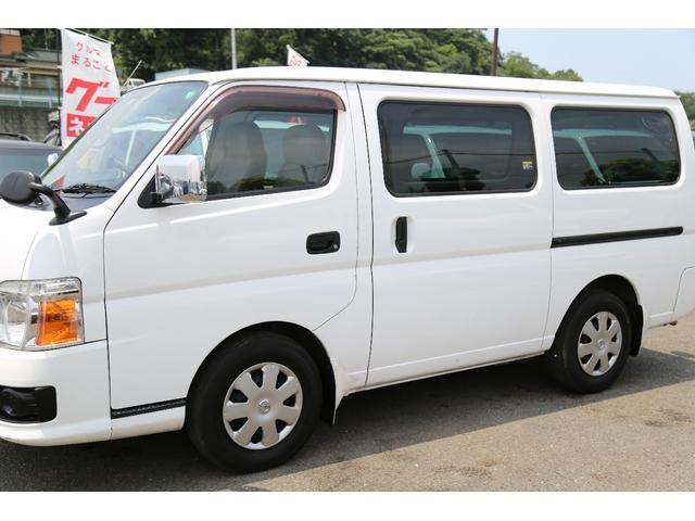日産 キャラバン ロングDX ガソリン NOx適合 5AT 5ドア低床