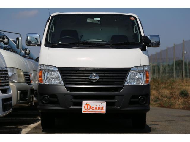 ロングDX 軽油ターボ 切替式4WD 保冷車 ナビ Bカメラ(2枚目)