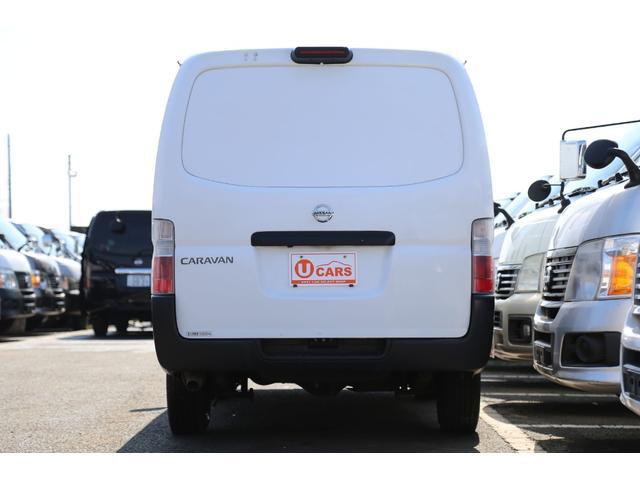 ロングDX 軽油ターボ 切替式4WD 保冷車 ナビ Bカメラ(3枚目)
