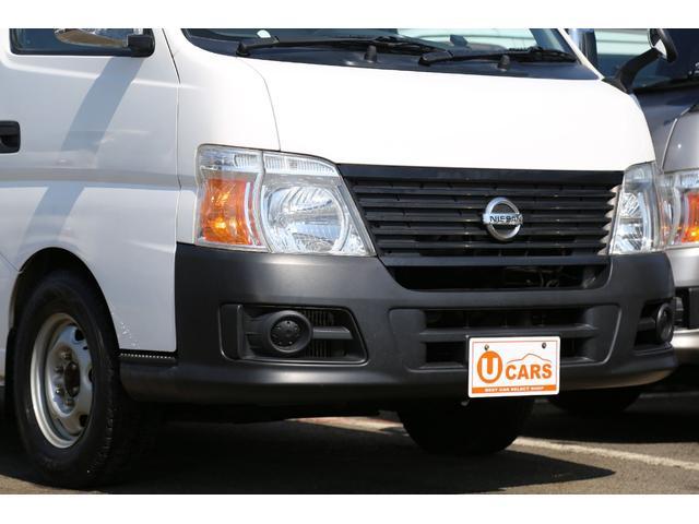 ロングDX 軽油ターボ 切替式4WD 保冷車 ナビ Bカメラ(6枚目)
